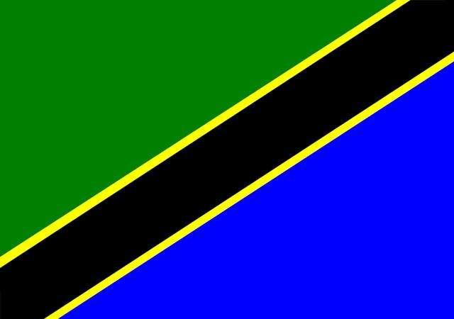 坦桑尼亚PCOC认证